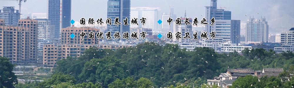 市直焦点图片