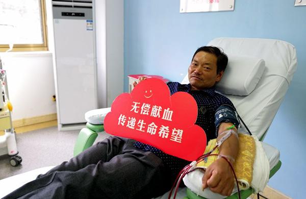 记我市无偿献血标兵朱志平
