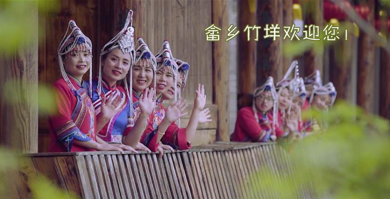 龙泉市竹垟畲族乡