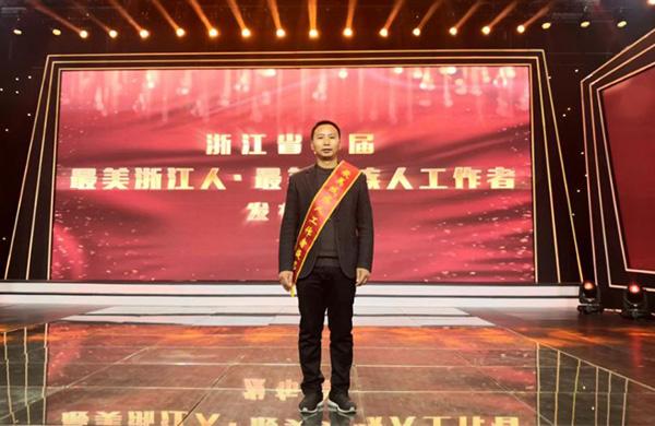 云和县残联党组成员项光朝
